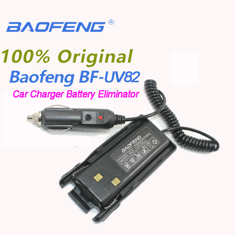 5PCS New Details About Baofeng Car Charger Battery Eliminator For UV-82 82L 82PLUS Walkie-Talkies Radio Comunicador Car Radio