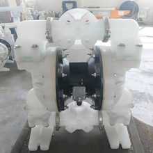 Pneumatic Diaphragm Pump  QBY4-40 Flow rate 0-12 L/min Air operated  diaphragm pump  Chemical Pump Corrosive Resistance Pump цена 2017