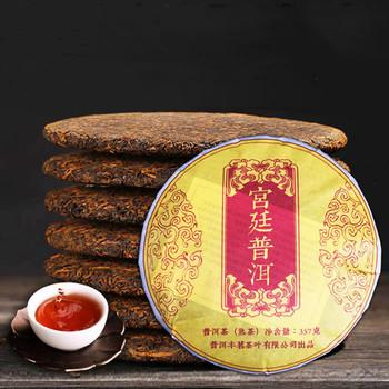 DCP-0056 chińska herbata w wieku herbata Yunnan Pu #8217 er herbata gotowana herbata Gushu herbata pałac Pu #8217 er herbata dla zdrowia herbata odżywcza herbata tanie i dobre opinie CN (pochodzenie)