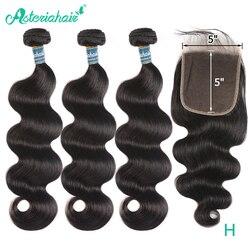Asteria-mechones ondulados con cierre de encaje 5x5, pelo brasileño ondulado, 3 mechones con cierre, extensión de cabello Remy negro Natural