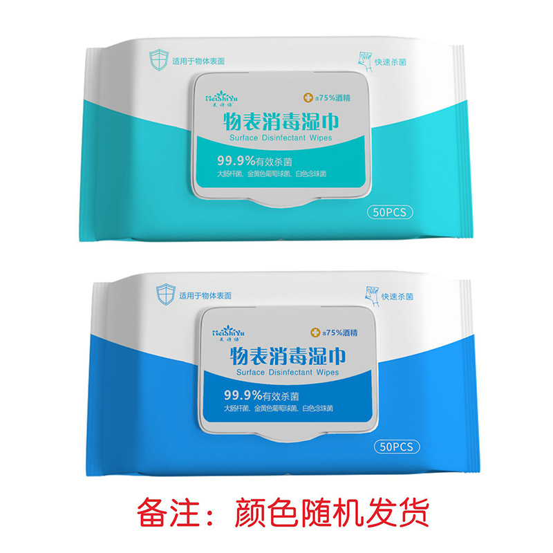 100Pcs Disinfection Antiseptic Pads Alcohol Swabs Wet Wipes Skin Cleaning Care First Aid Cleaning Tissue Box