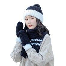 Зимние аксессуары 2020 3 шт вязаная шапка шарф перчатки набор