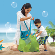 L/S Portable Beach Toys Storage Bag Multi-function Travel Folding Collection Mesh Bags Children Shoulder Sundries Container