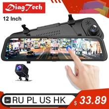 Retrovisor de streaming de 12 pulgadas con pantalla completa para coche, espejo delantero para automóvil, con grabadora automática, super visión nocturna, cámara de salpicadero multimedia en directo, dvr, 1080P FHDVideo del espejo de coche