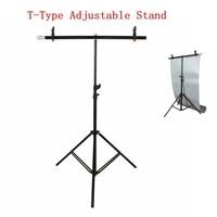 200cm*200cm T type Adjustable Background Frame Support Stand Metal Holder Photo Studio Backdrop System Photography Equipment
