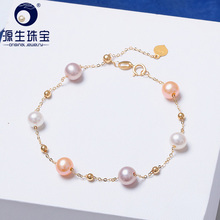 YS 5-6mm Natural Cultured Freshwater Pears Real 18K Yellow Gold Charm Bracelet Au750 Bangles for Women