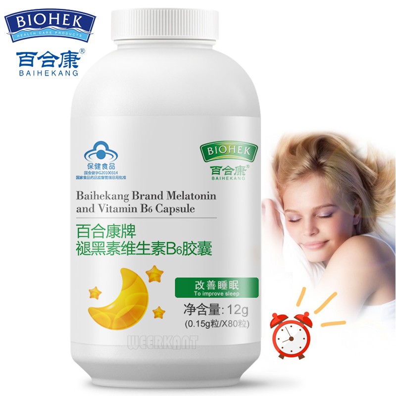 150MG*80pcs/bottle Melatonin Vitamin B6 Capsules Sleeping Pills To Get Sleeping Well And Help Sleeping For Body