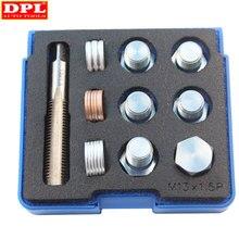 M13 X 1.25 M22 X 1.5มม.(Pitch) tap & น้ำมันท่อระบายน้ำซ่อมสกรูBoltเลือกM13 M15 M17 M20 M22
