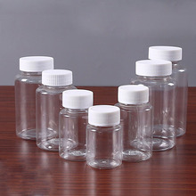 10PCS 15ml/20ml/30ml/100ml Plastic PET Clear Empty Seal Bottles Solid Powder Medicine Pill Vial Container Reagent Packing Bottle