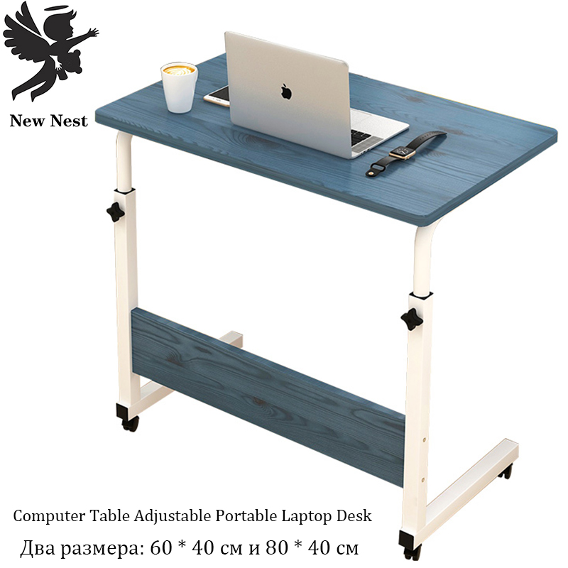 Computer Table Adjustable Portable Laptop Desk  Rotate Bedside Ergonomic Laptop Bed Table Desk 80/60*40CM Desk / Makeup Table