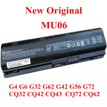 New Original Laptop replacement Li-ion Battery for HP G32 G4 G6 G56 G72 G42 CQ32 CQ62 CQ43 CQ42 CQ72 10.8V 47WH apexway 6cells battery for hp pavilion g6 battery g4 g6 g7 g62 g62t g72 mu06 hstnn ubow presario cq42 cq56 cq62