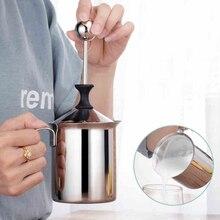 400/800 мл ручной вспениватель молока из нержавеющей стали с двойной сеткой, Молочный Крем, пенообразователь, кофейная посуда, кухонные гаджеты