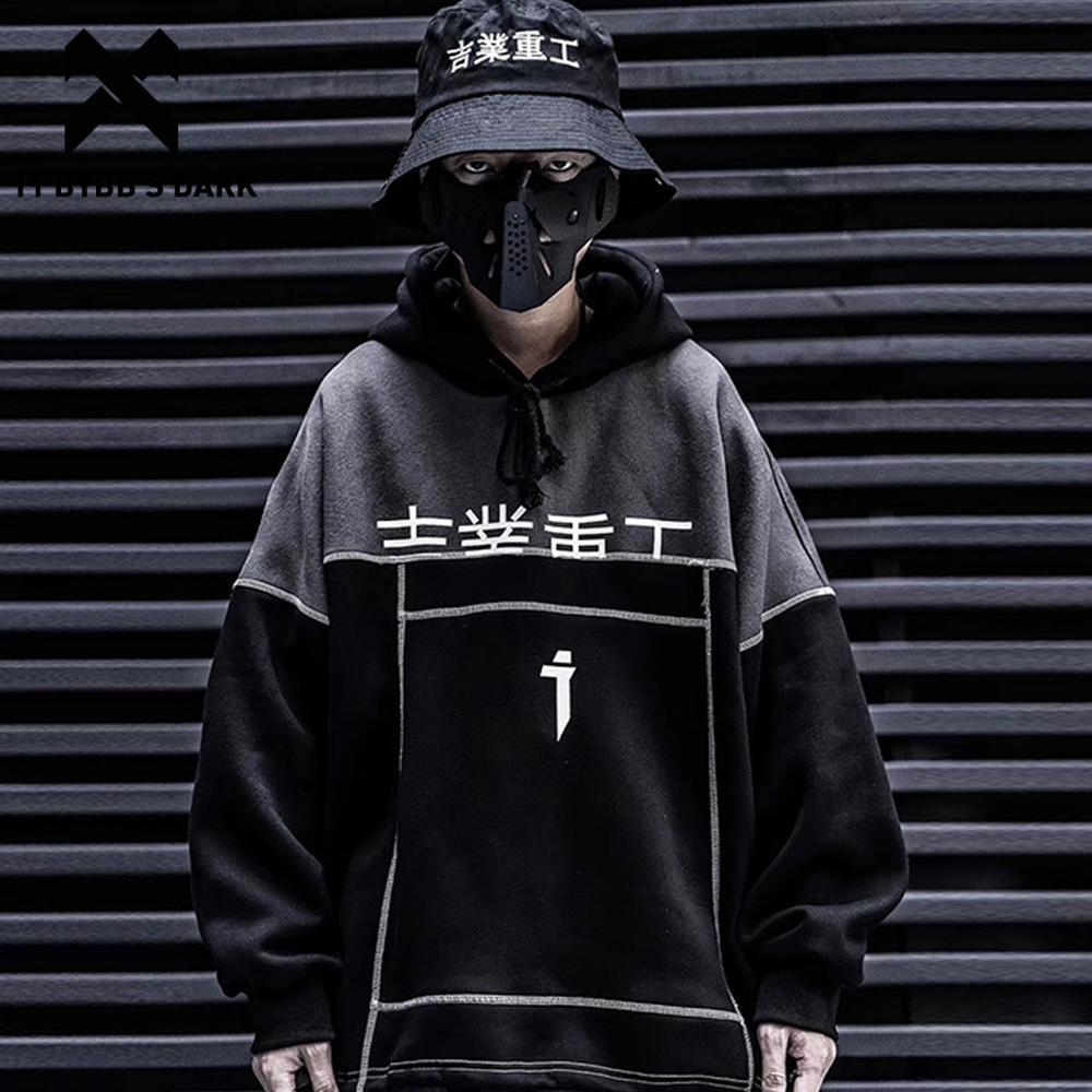 11 BYBB'S DARK Patchwork Color Block Thick Hooded Sweatshirts Men 2020 Harajuku Hip Hop Pullover Casual Cargo Hoodies Streetwear