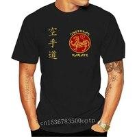Новинка мужская черная футболка в стиле каратэ Сётокан 1