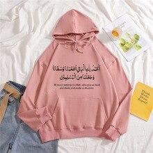 Inscription Women's Hoodies Casual Vintage Arabic Aesthetic Hoodies Letters Print sweatshirt Cotton Long Sleeve Pocket Hoodie