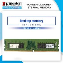 Kingston Intel Memoria Ram DDR4 240 Pin 4GB 8GB 16GB DDR4 2400MHz 2666MHz 288pin 1.2V pamięć DIMM RAM na pulpit