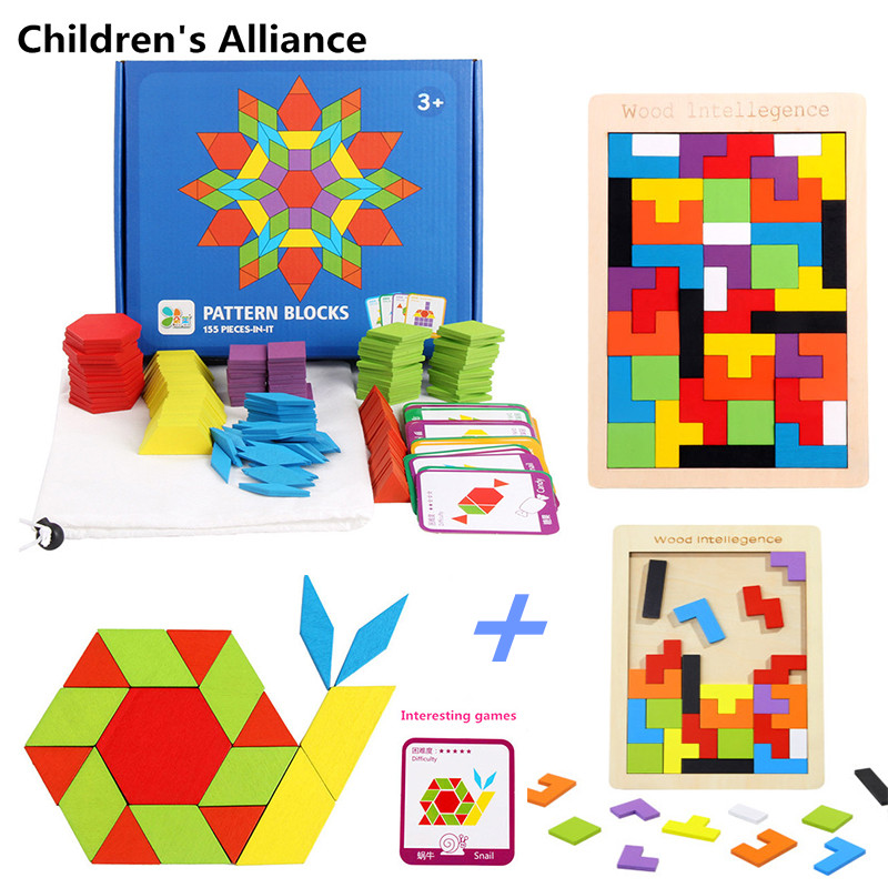 Puzzles Magic Tangram children wooden educational Game lol Hobby child Jigsaw Tetris Cubes Puzzles kids toy children boys girls(China)
