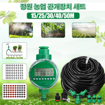 15/25/30/40/50m Automatic Watering Timer Irrigation System Greenhouse Plant Kit for Garden Flower Plants Bonsai Intelligent Care