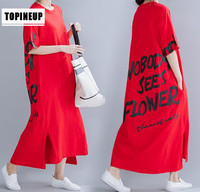 Korean Design new 2019 Fashion Women's Short Sleeve Summer Floral Casual Swing shirt Dress