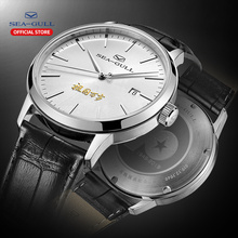 Seagull watch mechanical watch 2019 new commemoration of the motherland long live the table gift box limited edition mens watch