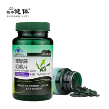 Spirulina chewable tablets improve immunity Anti-Fatigue Loss Weight Health Food natural spirulina tablets multi-vitamin недорого