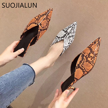 SUOJIALUN Women Low Heel Mules Shoes Pointed Toe Slip On Slides Ladies Shallow Sandals Snake Fabric Outdoor Slipper Shoes suojialun 2018 new arrival autumn women slipper pointed toe mules toe square heel outdoor fashion brand sandals