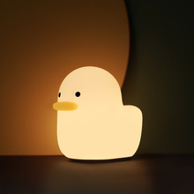 Cute Night Light Silicone Soft Touch Sensor Animal Duck LED Night Lamp For Baby Children Kid Bedroom Decorative