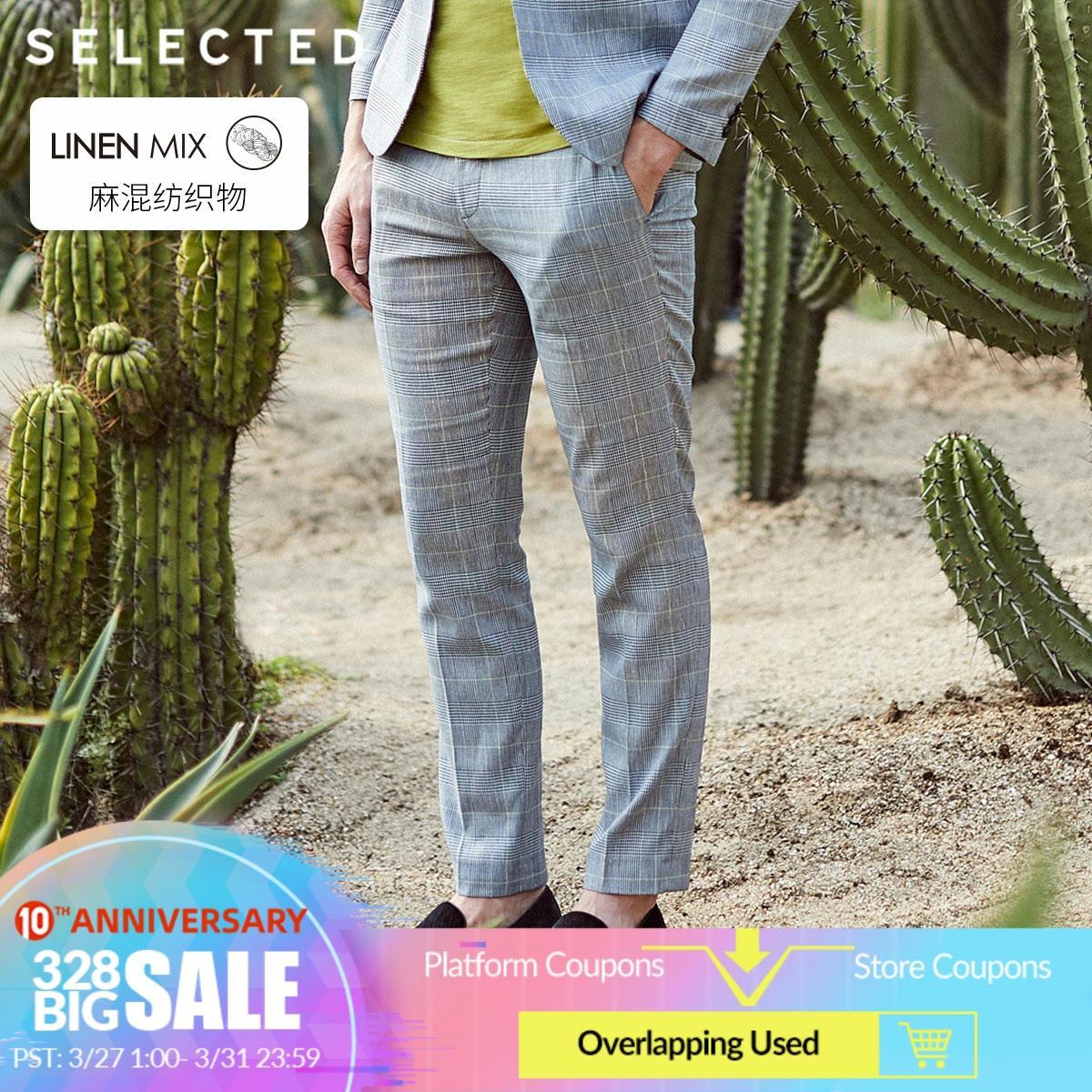 SELECTED Slim Fit Linen Blending Assorted Colors Plaid Suit Pants S 419218509