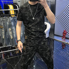 Camouflage suit men's clothing ice summer Korean fashion handsome spirit boy social youth summer clothing man