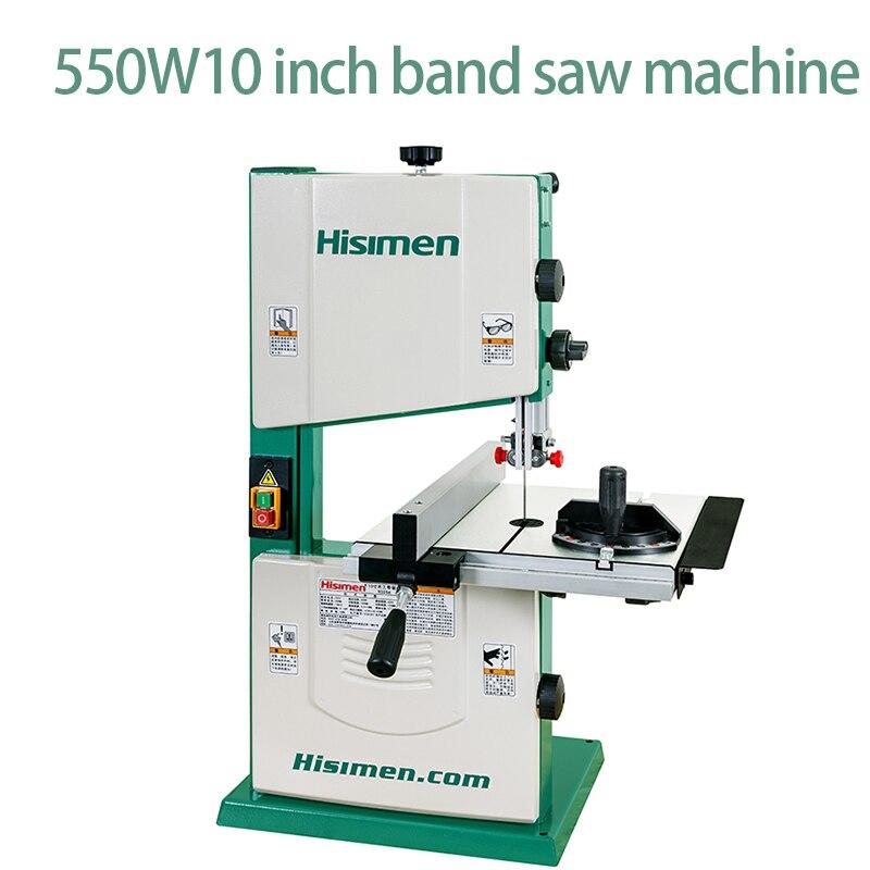 550W10 pouces scie à ruban H0256 scie à ruban menuiserie scie à ruban machine multi-fonction scie sauteuse