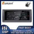 Eunavi 10,25 дюймов Android 10 автомобильный Радио GPS мультимедийный плеер для BMW E53 E39 X5 Восьмиядерный Авторадио Стерео DSP HD экран 4G WIFI