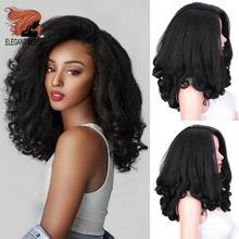 ELEGANT MUSES 20inches Yaki Wavy Synthetic Wigs Afro Kinky Straight Fluffy Romance Wigs for Women