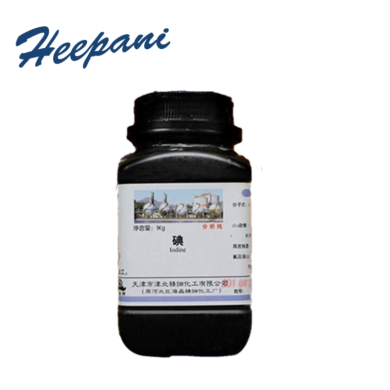 Free Shipping KI Potassium Iodide & Iodide AR With 99% Analytical Reagent For Experimental Chemical Reagent
