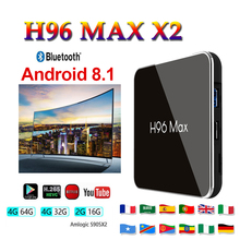 Brasil tv box android8.1 H96 MAX X2 H.265 1080P Wifi Bluetooth Set Top S905X2 4GB 64GB X96 Smart boxes