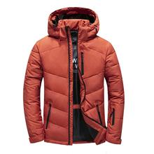 2019 nowa zimowa męska kurtka puchowa stylowe męskie płaszcz puchowy grube ciepłe mężczyzna odzież marki męska odzież grube ciepłe płaszcze 8187 tanie tanio JUNGLE ZONE G7804 REGULAR Na co dzień zipper Denim Poliester Octan Białe kaczki dół Pełna Stałe NONE Przycisk Kieszenie