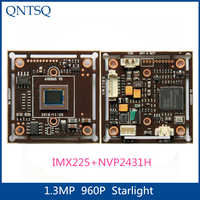960P 1.3MP SONY 1/3 IMX225+NVP2431H CMOS BOARD,Starlight high-definition,AHD,Analog CCTV Camera Module board
