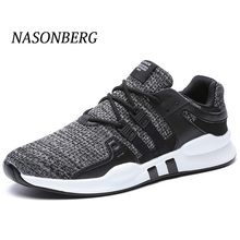 NASONBERG Breathable Men Casual Shoes Anti-Odor Height Incre