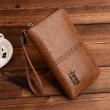 Men's business handbag, large capacity, leisure, multi compartment, long pure color wallet, anti-theft, hand-held youth handbag