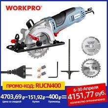 WORKPRO-Minisierra eléctrica circular, herramienta multifuncional con cuchilla TCT y sierra de hoja de diamante, 710W