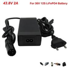 36v 2A LiFePO4バッテリー充電器出力43.8v 2A充電器36v LiFePO4充電器使用12s 36 36v電動自転車バッテリーlfpバッテリー