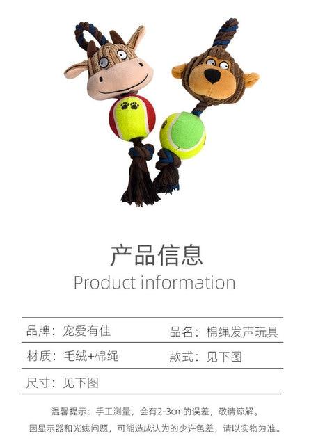 Игрушка для домашних животных многофункциональные игрушки плюшевые