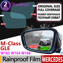 цена на For Mercedes Benz M Class GLE W163 W164 W166 Full Cover Anti Fog Film Rearview Mirror Accessories ML 350 ML250 GLE250 GLE350 AMG