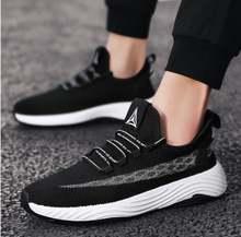 Спортивная обувь; Мужские кроссовки; zapatillas; Обувь в стиле
