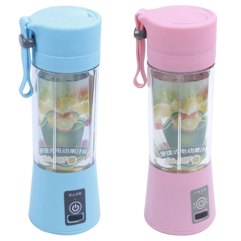 2Pcs 380Ml USB Rechargeable Juicer Bottle Cup Juice Citrus Blender Lemon Vegetables Fruit Milkshake Smoothie Squeezers Reamers B Juicers     - title=
