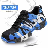Camouflage flying woven safety shoes, anti-smashing and anti-piercing steel toe cap, lightweight insulated safety shoes, protect 1