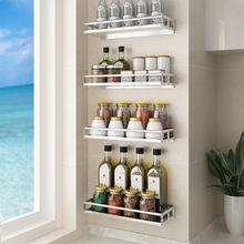 Stainless steel kitchen accessories seasoning rack free punch wall hanging oil salt sauce vinegar household seasoning storage