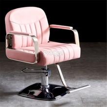 Prodgf 1Pcs A Set Creative Fashion Salon Barber Chair