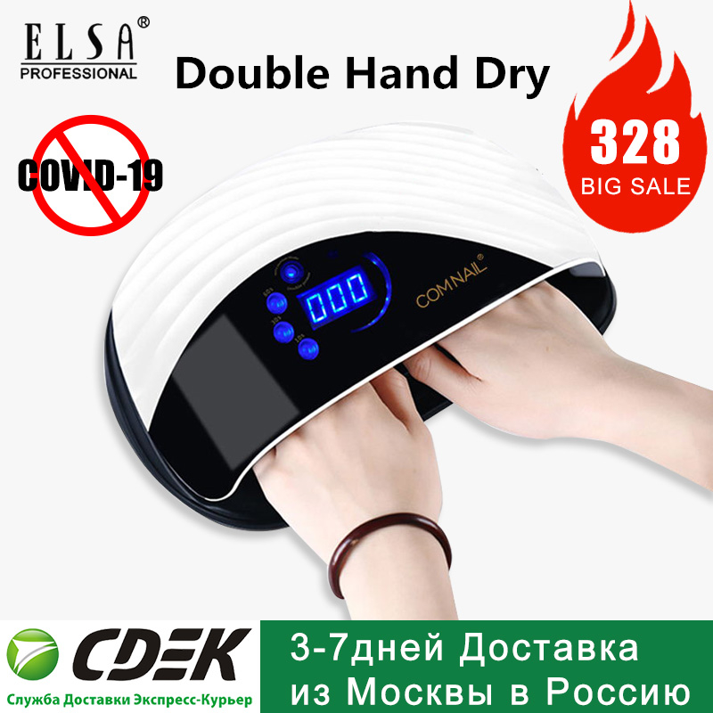 Built-in Cooling Fan Nail Dryer 10s Quick Dry Fast Curing Gel Light Professional UV Led Nail Lamp Suit For All Kinds Of Gel