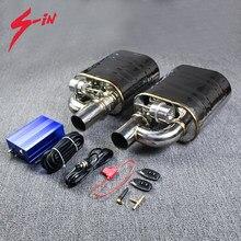 Silenciador de vácuo, silenciador de tubo de escape duplo, bomba de vácuo, conjunto de controle de válvula, entrada única para saída dupla