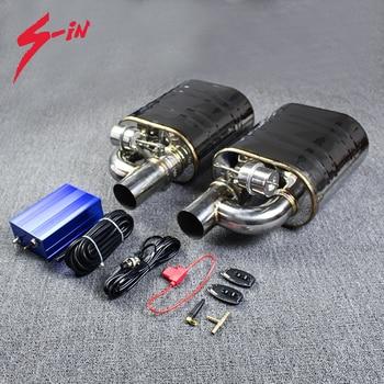 цена на Vacuum Muffler Double Exhaust Muffler Vacuum Pump Cutout Valve Control Sets Single Inlet to Double outlet
